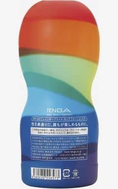 Tenga Deep Throat Cup Rainbow